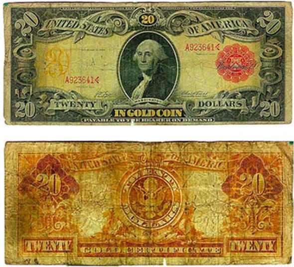 14gold-certificate-1905-jpg_164352
