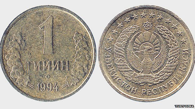 Uzbekistan's one-tiyin coin, a 100th of a som