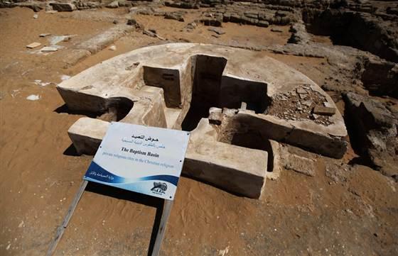 A baptism basin is on view at St. Hilarion's Monastery in the northern Gaza Strip.