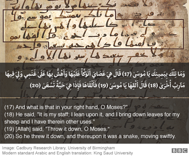 oldest-koran_4