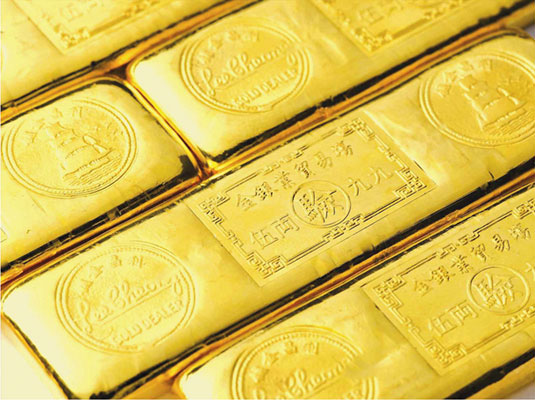 chinese-gold-bullion