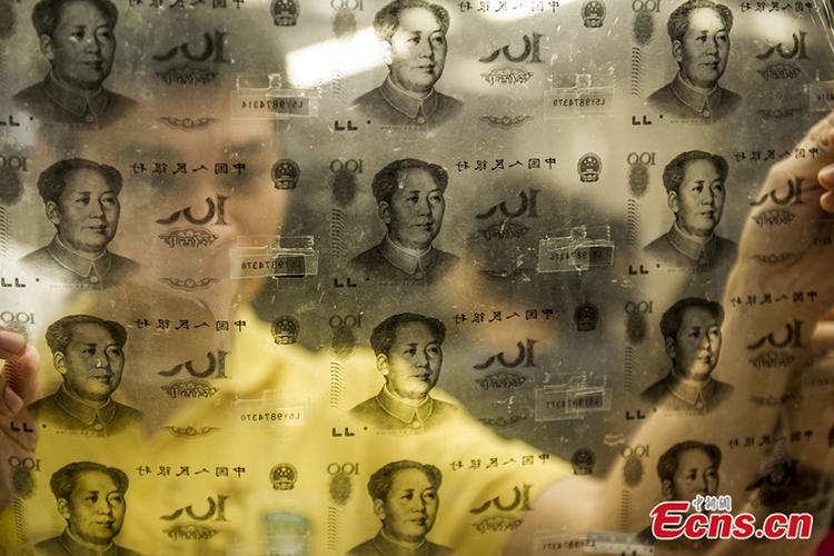 China News Service / Long Yuyang