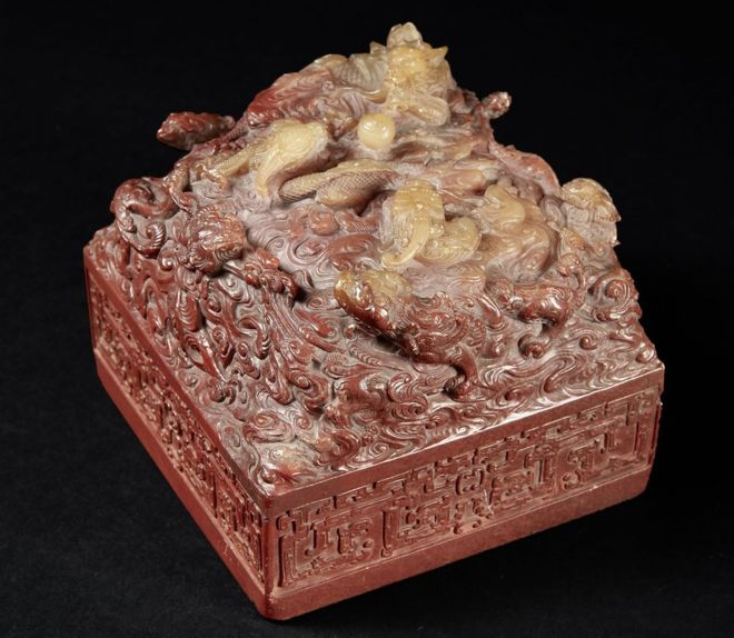 The seal features nine dragons which signify masculinity and the imperial authority